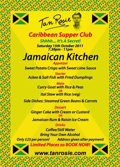Supper Club 2011 Menus Tan Rosie Caribbean Food Blog Free Caribbean Menu Template