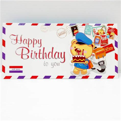happy birthday gift card design happy birthday gift card bear in en end 2 17 2018 1 15 am