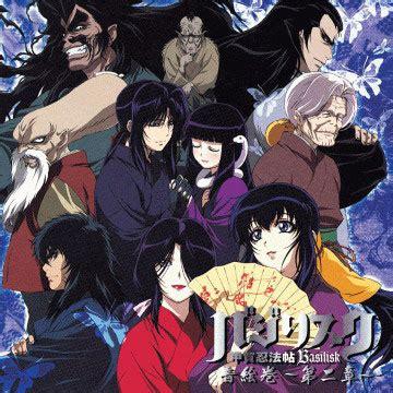 anime action comedy mp4 aporte basilisk 24 24 mega espa 241 ol latino taringa