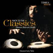 download mp3 from taal carnatic tabla taal adi taal mp3 song download back to
