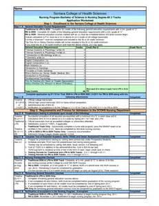 reading comprehension worksheets college abitlikethis