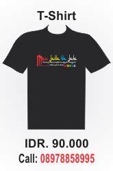 Tshirt Kaos Jadda Wa Jadda t shirt islami jadda wa gigih
