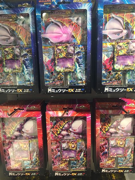 Card Sleeves Shiny Mega Gyarados New Center Exclusive Center Report Rage Of The Broken Heavens Card
