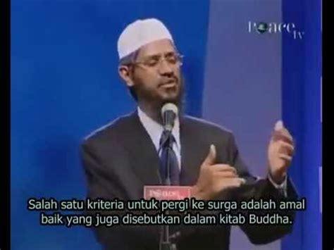 download mp3 ceramah zakir naik bahasa indonesia related video