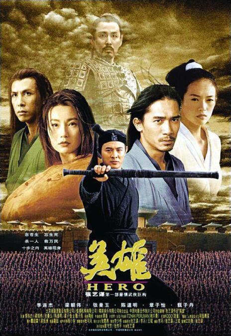 film mandarin jet li hero 2002 jet li zhang ziyi maggie cheung chinese movie