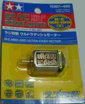 Tamiya 15307 Mini 4wd Ultra Dash Motor mini 4wd tamiya auldey ultra dash motor