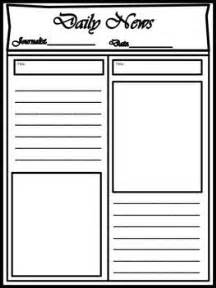 free printable newspaper template for students this is a two page daily newspaper template that can be