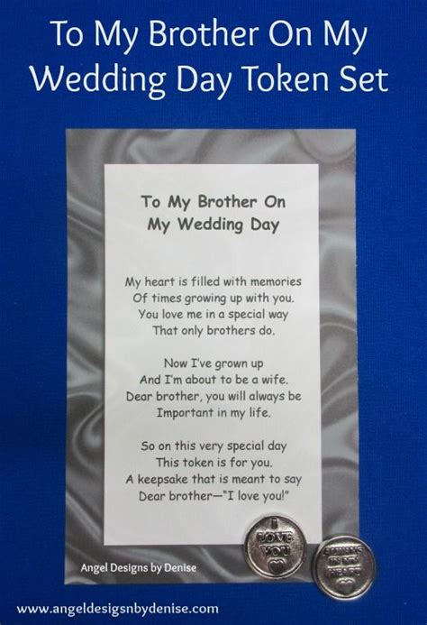 how much to give wedding 73 how much to give wedding gift in wedding day poem gift custom