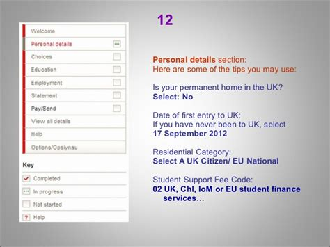 ucas education section help how to fill in ucas application