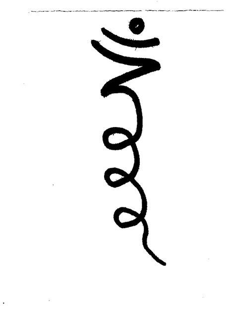 reiki entire reiki symbols