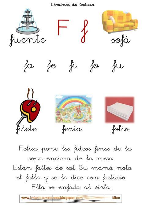 lecturas letra f sita juver repasando las letras f y b