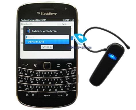 Murah Meriah Bluetooth Jabra Bt 2045 mobile review bluetooth jabra bt2045