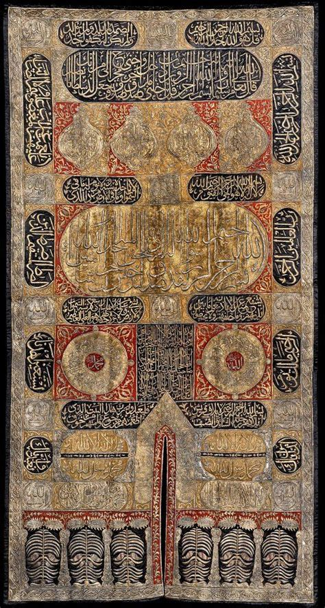 Köln Ottomans sitarah curtain for the door of the ka bah commissioned