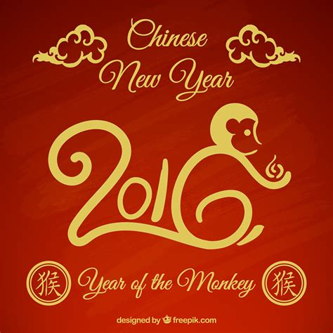 new year in 2016 in china new year 2016 background vector free