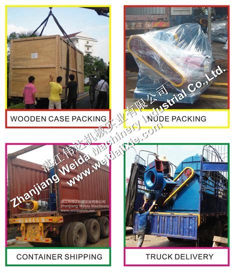 Mixed Request 21 500 G rubber recycling machinery from zhanjiang weida machinery