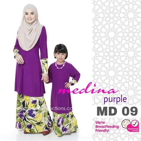 Baju Sedondon Ibu Anak baju raya sedondon ibu anak md09 saeeda collections