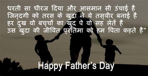 ahok quotes english miss u papa images in hindi wallpaper sportstle