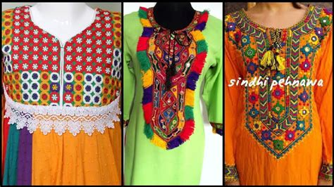 stylish designs stylish beautiful embroidered neck designs hand