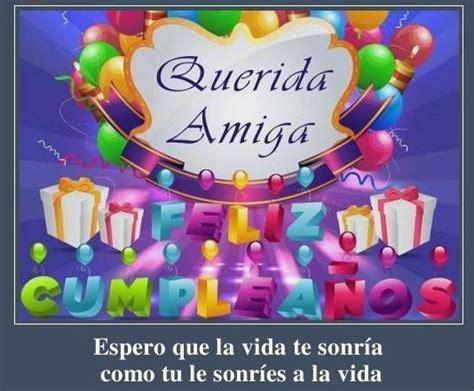 imagenes con frases de cumpleaños para una amiga http imagenconfrase com wp content uploads 2013 06