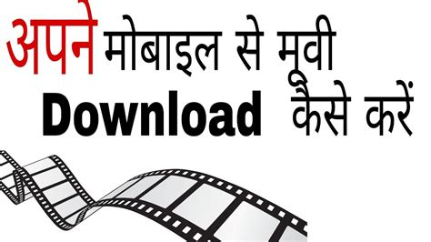 mobile utorrent how to from mobile torrent on mobile