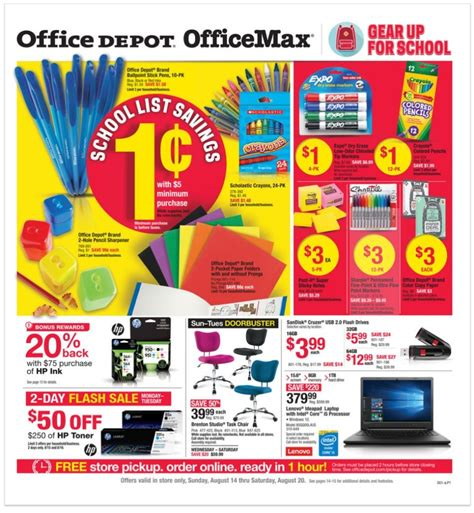 Office Supplies Office Depot School Supply Deals 8 14 8 20 16 A Savings Wow