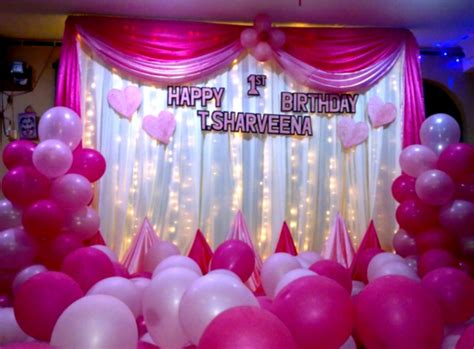 1st birthday decoration ideas at home beautiful birthday decoration ideas hom furniture for decorating with balloons 1024 215 768