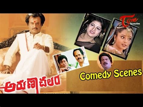 comedy film uses arunachalam movie comedy scenes back to back