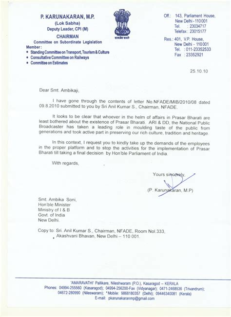 appointment letter format civil engineer appointment letter format civil engineer 23 appointment
