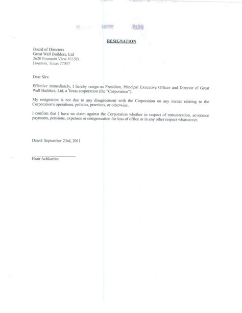 Resignation Letter Document by Resignation Letter Format Best Resignation Letter Form Word Resignation Letter Template Free