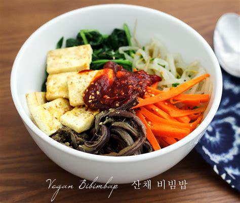 Pdf Bowl Vegetarian Bibimbap Dumplings One Dish by Vegan Bibimbap Mixed Rice Bowl Peaceful Dumpling