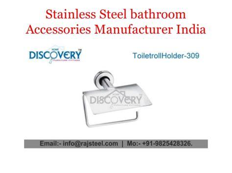 bathroom accessories company in india bathroom fittings accessories manufacturers company in india