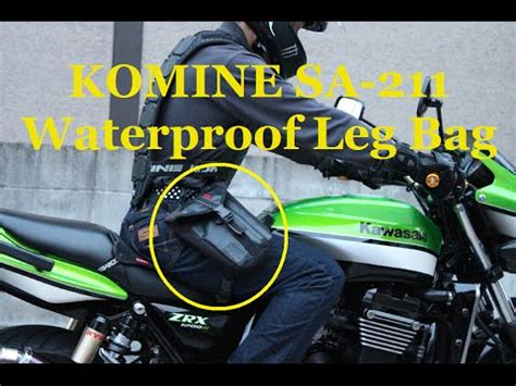 Leg Bag Komine Sa 211 komine sa 211 waterproof leg bag ウォータープルーフレッグバッグ レビュー