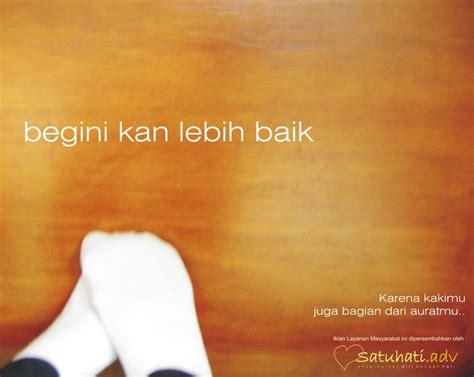 cara membuat iklan layanan masyarakat iklan layanan masyarakat yaufani