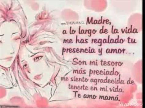 imagenes dios te bendiga mama feliz cumpleanos mama dios te bendiga www pixshark com