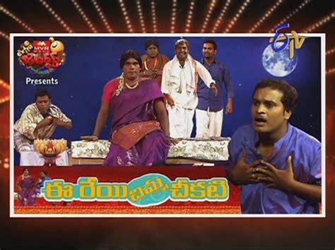 etv jabardasth comedy show etv jabardasth katharnak comedy show 14th november 2014