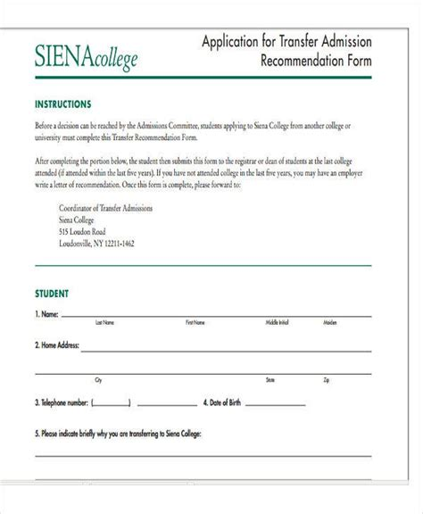 transfer recommendation letter template word