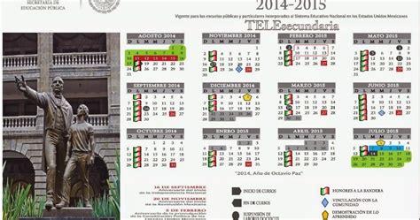 Calendario H 2014 Supervisi 243 N Escolar Papantla Calendario Escolar 2014 2015