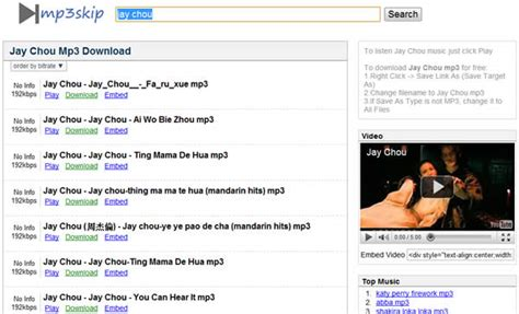 jay chou ting mama de hua mp3 mp3skip mp3 搜尋引擎 可下載 支援線上播放與 embed code 的外連語法