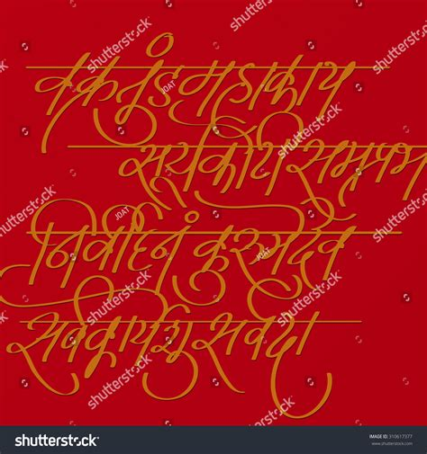 design works meaning handwritten script in sanskrit language vector design
