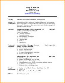 8 sle resume assistant