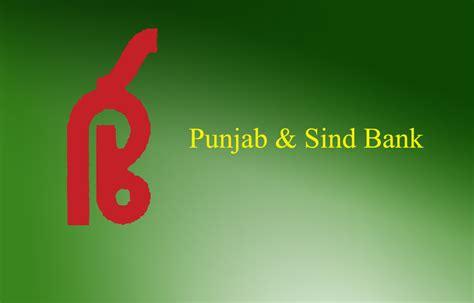 of punjab and sind bank punjab and sind bank namaste dehradun