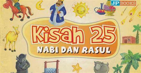 Komik Nube Cabutan No 11 12 18 25 26 27 komik dan bacaan anak kisah 25 nabi rasul