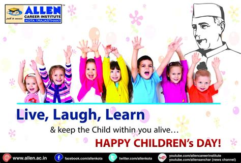 s day sequel happy children s day national talent search examination