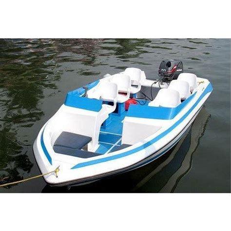 motorboat in hindi motor boatin impremedia net
