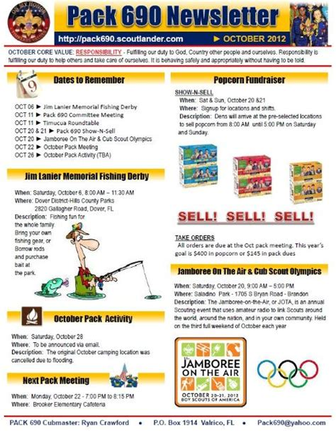 boy scout newsletter template cub scout newsletter template car interior design