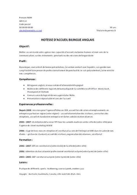 Exemple De Lettre De Motivation Hotesse Evenementiel Modele Cv Hotesse D Accueil Evenementiel Cv Anonyme