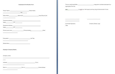 Employment Verification Form Template employment verification form template free formats excel