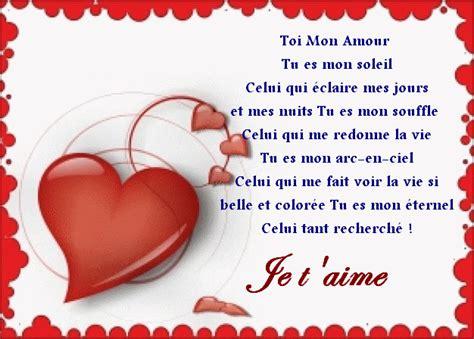 b07mdnd3gf amour au bloc une romance po 234 me d amour