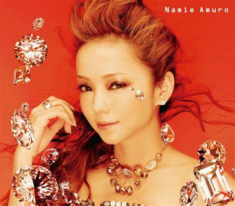 namie amuro want me want me lyrics namie amuro 安室奈美恵 big boys cry color coded lyrics