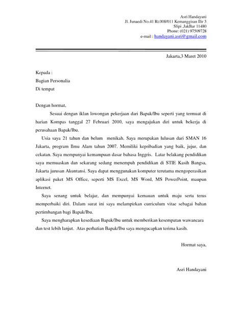 7 surat lamaran kerja administrasi ben